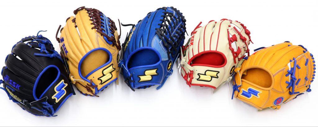 SSK gloves